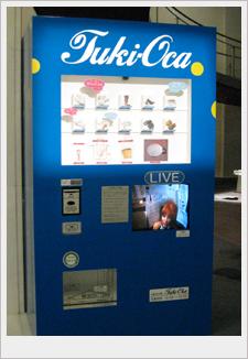 works_2010_tukioka.jpg