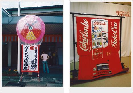 works_2003_daishi.jpg